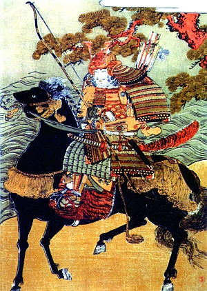 Japanese Mounted Archery