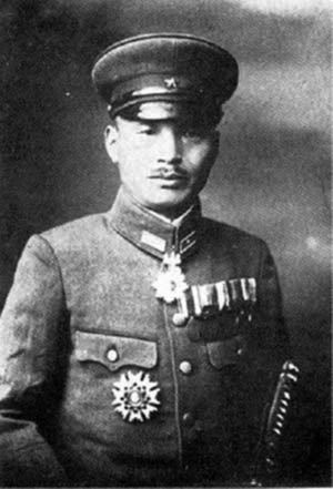 Tomitaro Horii, head of the South Seas Detachment IJA Headquarters, drowned while trying to reach his troops by canoe.