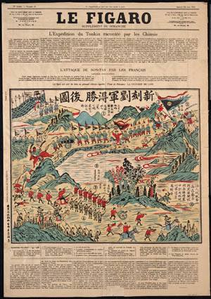 An attack by French legionnaires in 1884 on the Black Flag-held fort at Bac Ninh is depicted in an Asian print. Sappers were used to blow apart an inner gate so that the legionnaires could storm the fort.